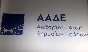 ΑΑΔΕ - Λοταρία αποδείξεων: Δείτε ΕΔΩ αν είστε ο τυχερός που κέρδισε 1.000 ευρώ