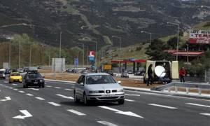 Απαγορεύεται η κυκλοφορία στην παλαιά Eθνική Οδό Ελευσίνας - Θήβας