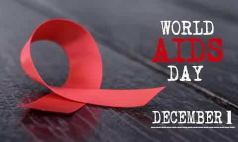 Παγκόσμια Ημέρα κατά του AIDS 2017: «Όλοι μετράνε»