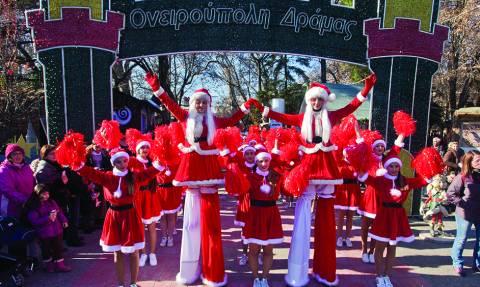 Ταξίδι στην πρωτεύουσα των Χριστουγέννων την... Ονειρούπολη Δράμας