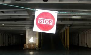 Κακοκαιρία: Δεμένα τα πλοία στα λιμάνια λόγω των ισχυρών ανέμων
