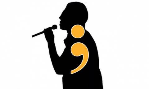 Γνωστός τραγουδιστής και coach του Voice έπεσε σε καταπακτή δύο μέτρων ενώ έδινε συναυλία