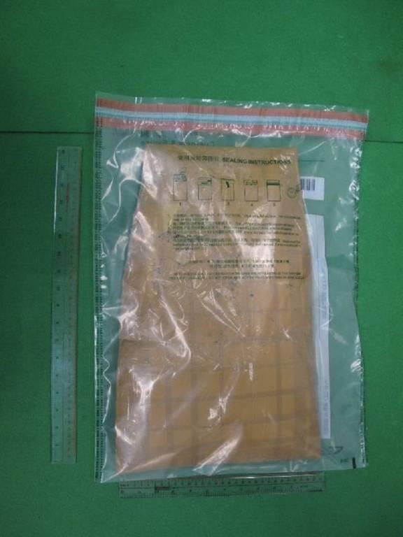 Αποκάλυψη - «βόμβα» από το 19χρονο μοντέλο: «Αυτός μου έδωσε τα 2,6 κιλά κοκαΐνης»