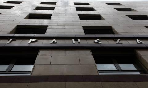 Τράπεζα της Ελλάδος: Σχεδόν αμετάβλητα τα επιτόκια καταθέσεων τον Οκτώβριο