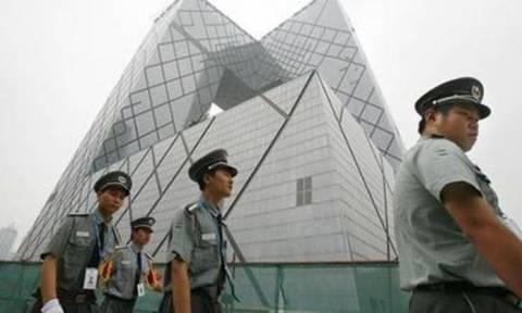 Κίνα: Συνελήφθη καταζητούμενος για διαφθορά