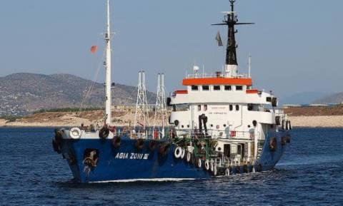 «Ύποπτο» ρήγμα 1,5 μέτρου εντοπίστηκε στο δεξαμενόπλοιο «Αγία Ζώνη II»