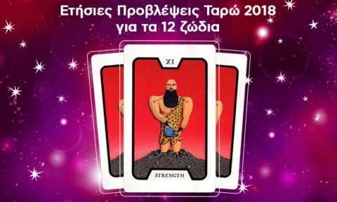 Ταρώ 2018: Ποια κάρτα σου αντιστοιχεί και τι δείχνει για τη νέα χρονιά;