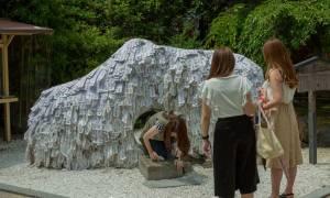Ιαπωνία: Η πέτρα που υπόσχεται να «διορθώσει» την ερωτική ζωή σας