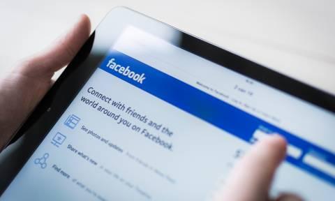 Social Media: Δείτε τι είναι και τι κάνει η νέα πρωτοποριακή εφαρμογή του Facebook (Vid)