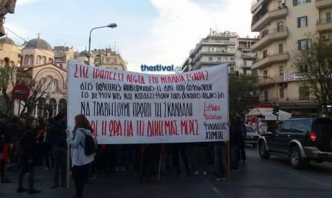 Επέτειος Γρηγορόπουλου: Οι συγκεντρώσεις στη Θεσσαλονίκη