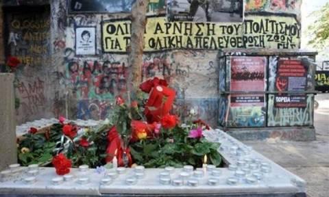 Επέτειος Γρηγορόπουλου:  Συγκεντρώσεις σε Αθήνα και Θεσσαλονίκη