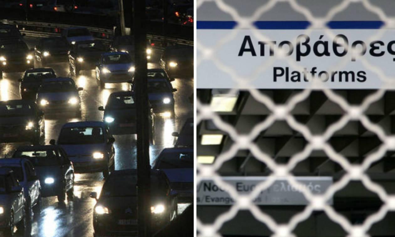 ΤΩΡΑ: Κυκλοφοριακό χάος στην Αθήνα – Ποιοι σταθμοί του Μετρό είναι κλειστοί
