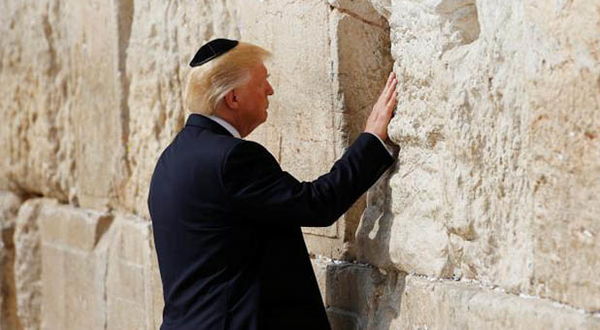 POTUS Western Wall Prayer copy