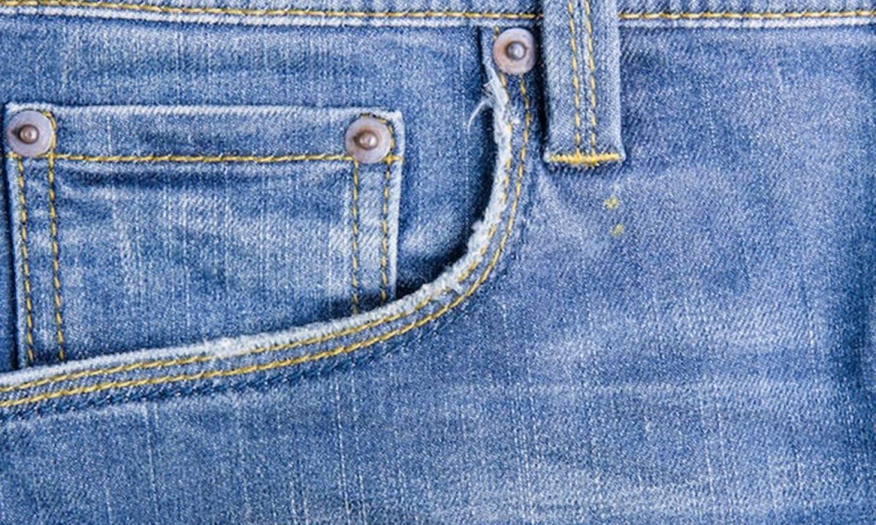 Για αυτό υπάρχει η μικρή τσεπούλα ΜΕΣΑ στην τσέπη του παντελονιού σου!