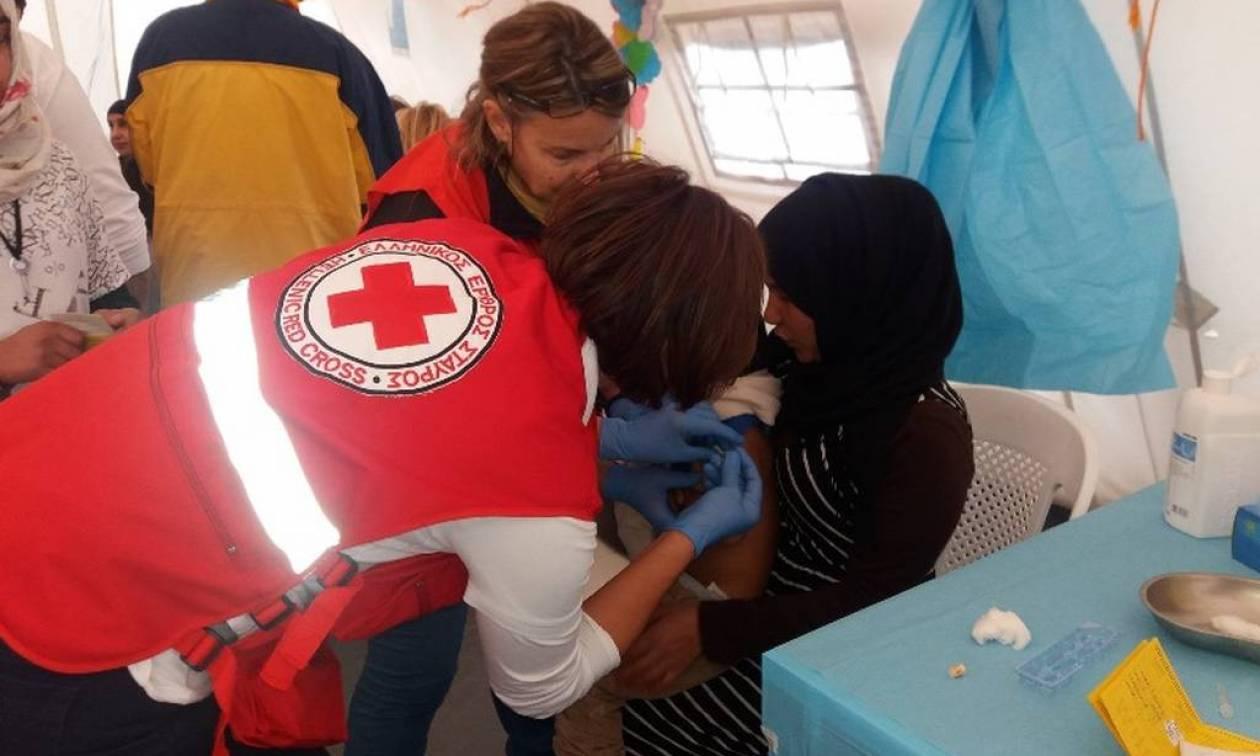 Πολυδύναμο Κέντρο Προσφύγων και Μεταναστών του Ερυθρού Σταυρού στη Θεσσαλονίκη