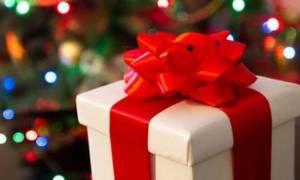 Δώρο Χριστουγέννων 2017: Δείτε online πόσα χρήματα θα πάρετε