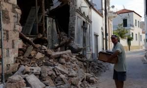 ΥΠΟΙΚ: Ανακοίνωση για τον ΕΝΦΙΑ των σεισμόπληκτων σε Κω και Μυτιλήνη