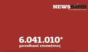 Πάνω από 1 εκατομμύριο λόγοι για να επιλέξεις... Newsbomb.gr