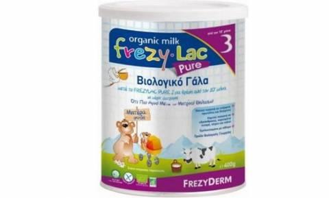 ΕΟΦ: Ανακαλείται το βρεφικό γάλα FREZYLAC της εταιρείας LACTALIS