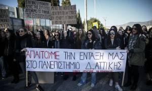 Διαμαρτυρία σπουδαστών του ΤΕΙ Αθήνας στο υπουργείο Παιδείας