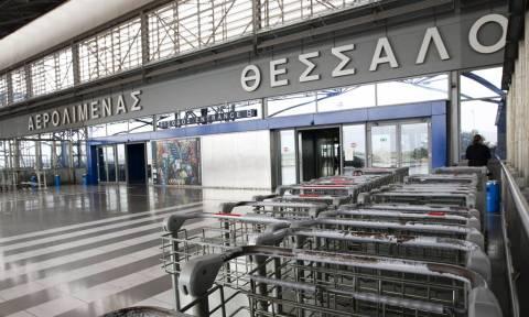 Θεσσαλονίκη: Ομαλά διεξάγονται οι πτήσεις από και προς το αεροδρόμιο «Μακεδονία»