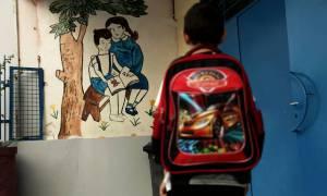 Η «Happy Friday» έρχεται σε όλα τα σχολεία της χώρας - Δείτε τι είναι!