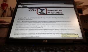 Κοινωνικό μέρισμα: Επίσημο! Έρχεται παράταση στις αιτήσεις