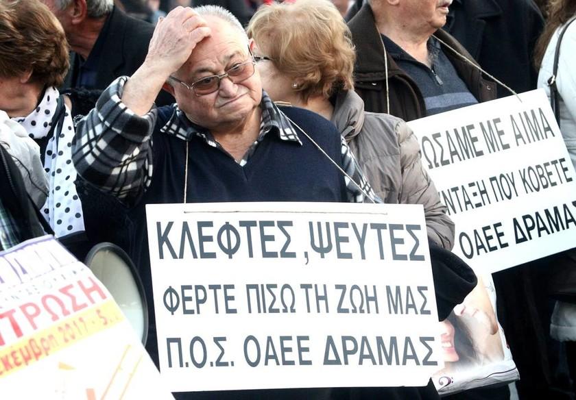ΤΩΡΑ: Στο Σύνταγμα οι συνταξιούχοι - Ποιοι δρόμοι είναι κλειστοί (pics)