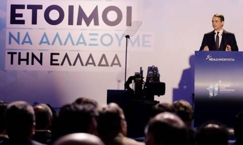 Live – Η ομιλία του Κυριάκου Μητσοτάκη στο 11ο Συνέδριο της ΝΔ