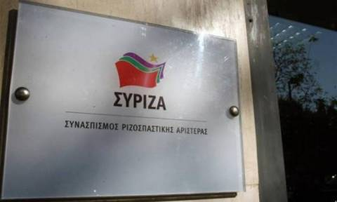 ΣΥΡΙΖΑ: Να απαντήσει ο Μητσοτάκης για τη χρηματοδότηση της εταιρείας της συζύγου του από offshore