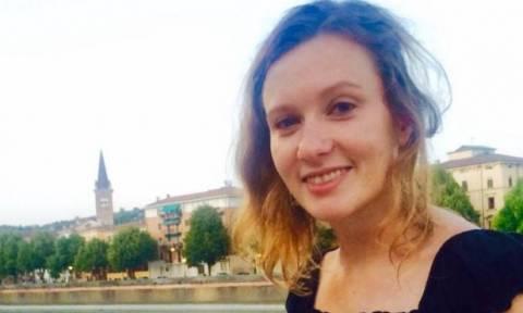 Νεκρή βρέθηκε Βρετανίδα διπλωμάτης στο Λίβανο