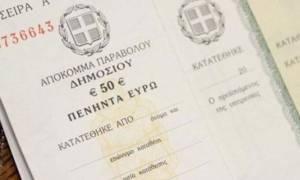 «Ανάσα» για χιλιάδες ελεύθερους επαγγελματίες: Ευνοϊκές ρυθμίσεις σε ΦΠΑ και ενοίκια