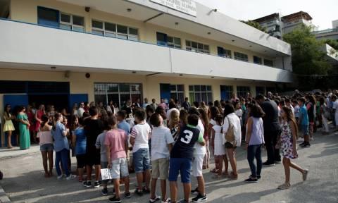 Ξεκινάει στα δημοτικά σχολεία το πρόγραμμα «Η τσάντα στο σχολείο»