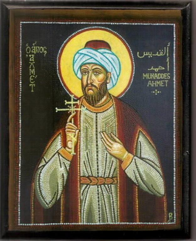 24 Δεκεμβρίου: Δεν πάει ο νους σας ποιος μωαμεθανός Άγιος τιμάται σήμερα από την Εκκλησία μας (pics)