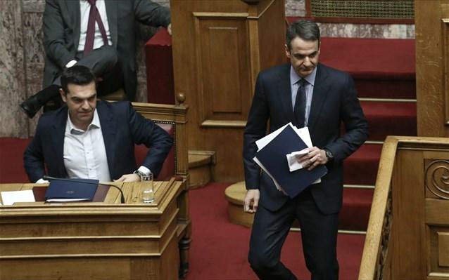 tsipras mitsotakis bouli