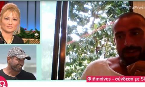 Nomads: Κατσινόπουλος για τη σχέση του με την Φραντζή: «Προς την Δήμητρα υπάρχει…»