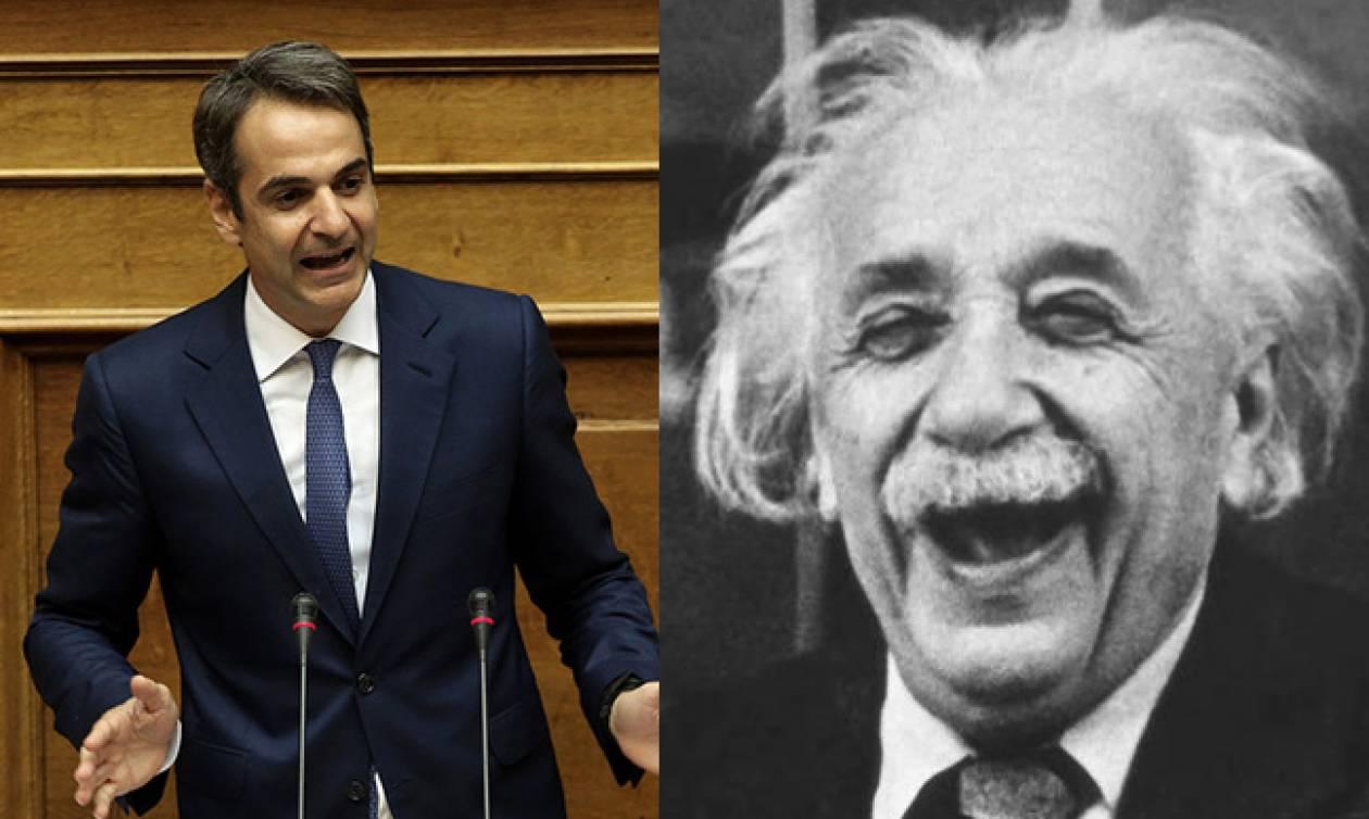 Γκάφα του Μητσοτάκη στη Βουλή: Απέδωσε στον Αϊνστάιν ρήση που δεν είπε ποτέ!