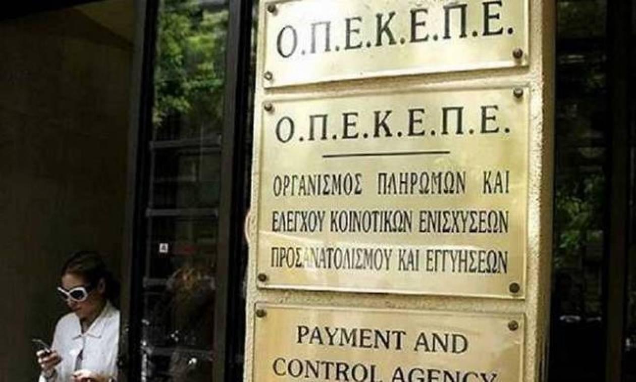 ΟΠΕΚΕΠΕ: Πιστώθηκαν σε 335.221 δικαιούχους τα χρήματα της εξισωτικής αποζημίωσης