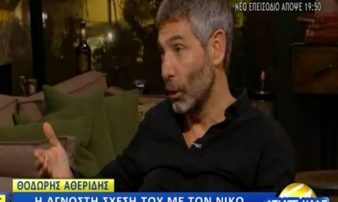 Αθερίδης: Αποκαλύπτει πρώτη φορά για τον Νίκο Σεργιανόπουλο: «Η προσπάθειά μου τότε να φέρω…»
