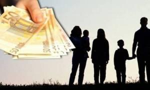 Οικογενειακά επιδόματα ΟΓΑ: Σήμερα (20/12) στους λογαριασμούς τα χρήματα της δ' δόσης