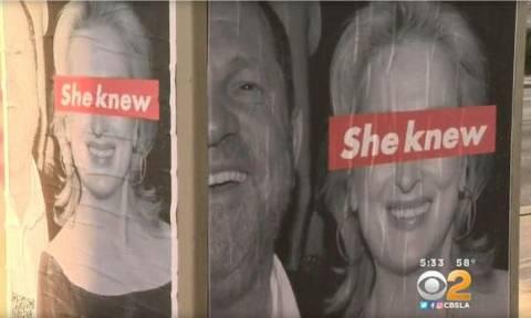 Το Λος Άντζελες γέμισε αφίσες: Κατηγορούν τη Μέριλ Στριπ ότι γνώριζε για τον Γουάινσταϊν (vid)