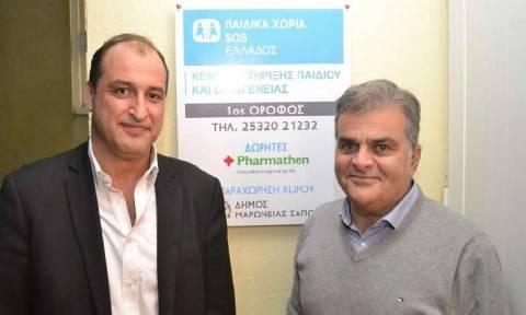 Pharmathen: Νέα στέγη για τα Παιδικά Χωριά SOS στη Θράκη