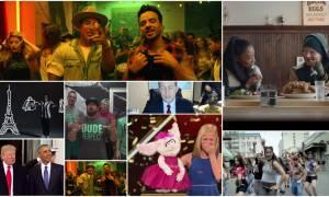 Ανασκόπηση 2017: Τα βίντεο που... έσπασαν όλα τα κοντέρ