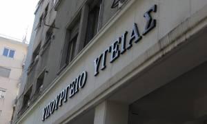 Αυξάνεται κατά 30 εκατ. ευρώ η φαρμακευτική δαπάνη των νοσοκομείων