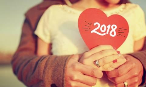 Τι θα φέρει το 2018 στα ερωτικά σου;