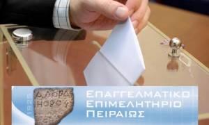 Επαγγελματικό Επιμελητήριο Πειραιά: Νέος Πρόεδρος ο Γιάννης Βουτσινάς με 70%