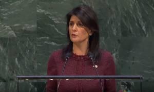 Στα άκρα η κόντρα για την Ιερουσαλήμ: Δείτε LIVE την ιστορική συνεδρίαση του ΟΗΕ