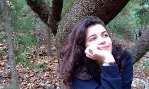 Νεκρή βρέθηκε η 26χρονη Ηλιάννα Σταμαδιάνου
