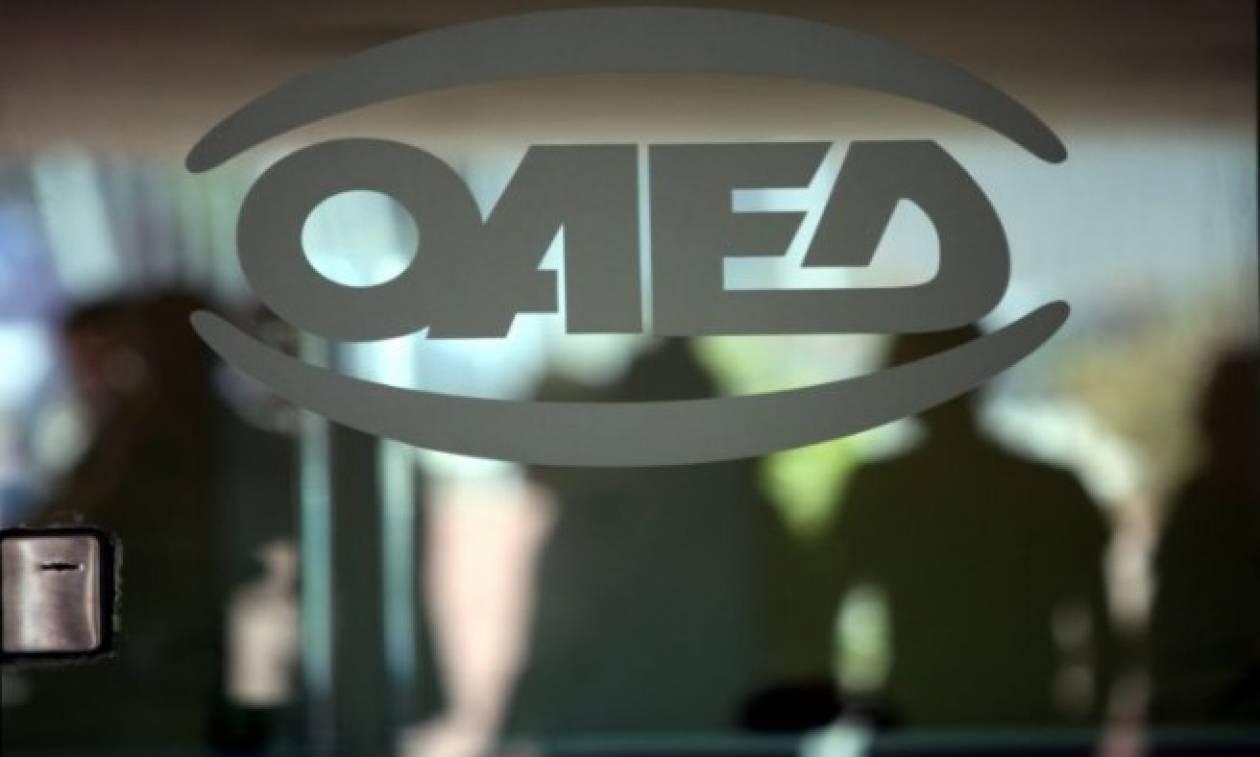 ΟΑΕΔ - Πρόγραμμα Κοινωφελούς Εργασίας: Λήγει η προθεσμία των αιτήσεων για 7.180 θέσεις εργασίας