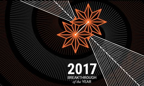 Science: Αυτό είναι το σημαντικότερο επιστημονικό επίτευγμα του 2017 (Vid)
